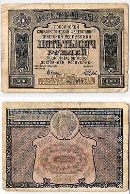 5000 Rubel Banknote Russland 1921 (123975)