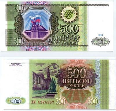 500 Rubel Banknote Russland 1993 kassenfrisch (123930)
