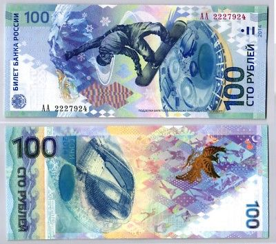 100 Rubel Banknote Russland 2014 AA Prefix Sotchi kassenfrisch (123734)