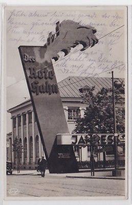 89070 Ak Dresdner Jahresschau 1935