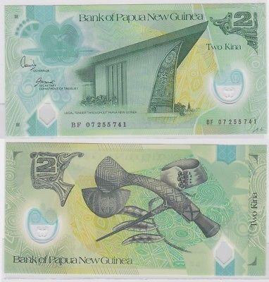 2 Kina Banknote Bank of Papua New Guinea (123438)