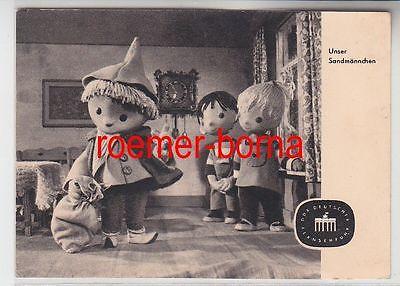 53960 Ak Unser Sandmännchen mit Schlafsand bei Kindern Fernsehfunk der DDR 1964