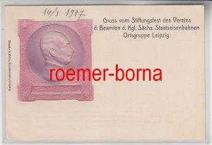 77217 Präge Ak Gruß vom Stiftungfest des Vereins Leipzig 14.3.1907