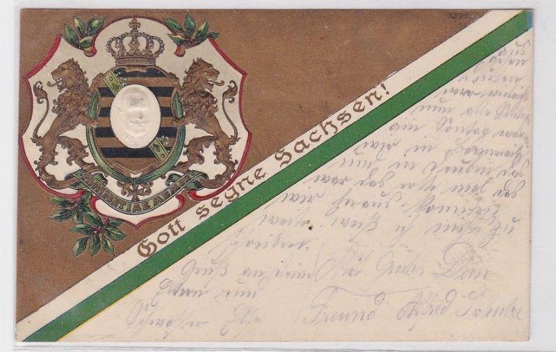 68329 Patriotika AK Gott segne Sachsen! Providentiae Memor, Sachsenwappen 1915
