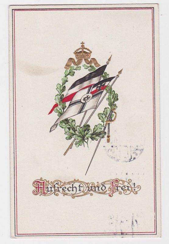 84709 Patriotika AK Aufrecht und frei, deutsche kaiserliche Flaggen unter Krone