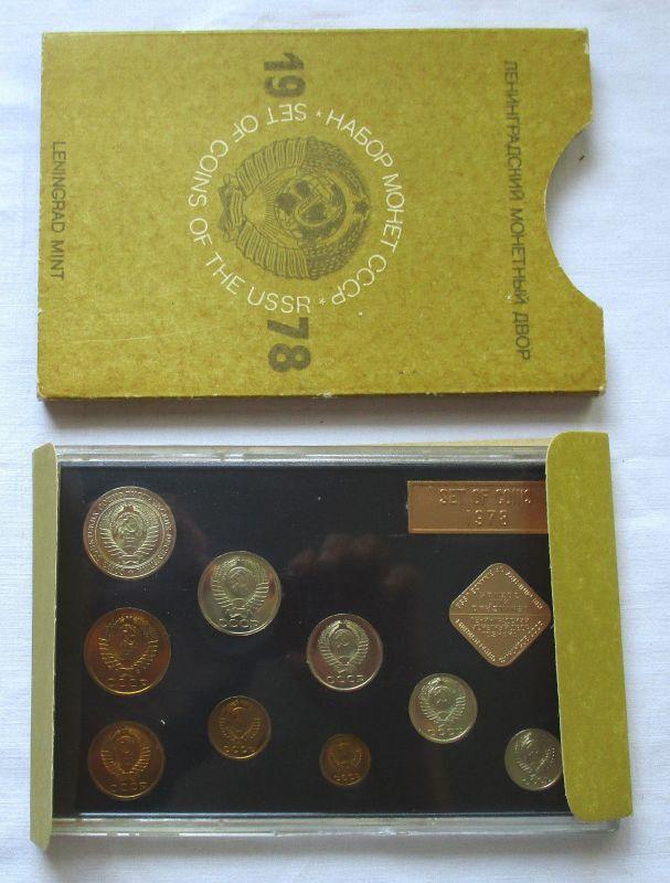 Kursmünzsatz mit 9 Münzen Sowjetunion von 1 Kopeke bis 1 Rubel 1978 (124850)
