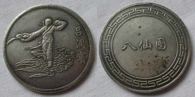 Seltene silberne Münze oder Medaille China ? (119604)