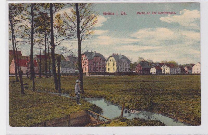 82516 Feldpost AK Grüna in Sachsen - Partie an der Dorfstrasse - Bahnpost 1916