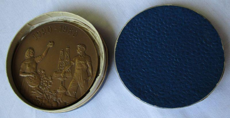 Medaille 40. jährige Zugehörigkeit Aserbaidschans zur UdSSR 1920-1960 (118486)