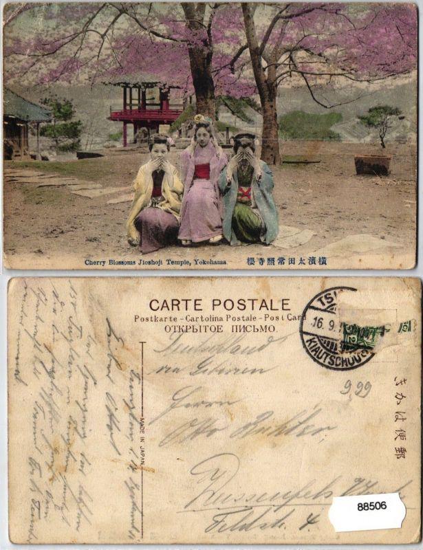 88506 AK Cherry Blossoms Jioshoji Temple, Yokohama - Tsingtau Kiautschou 1911