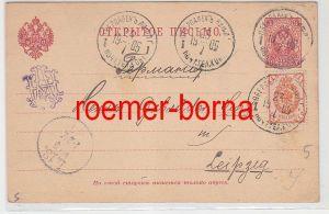 75403 alter Ganzsachen Karte Russland 3 + 1 Kopeken rot nach Leipzig 1905