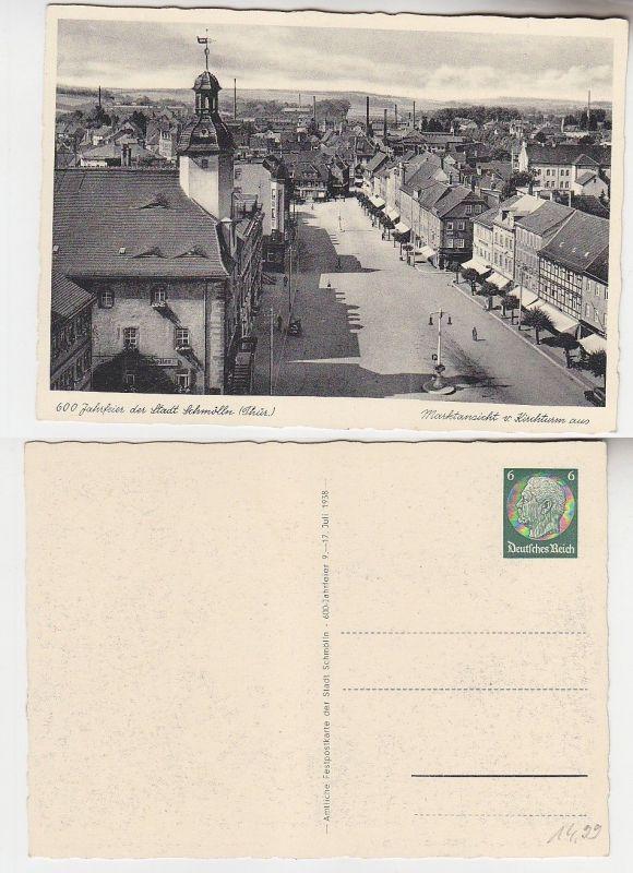 69965 Ak Ganzsache 600 Jahrfeier der Stadt Schmölln (Thür.) Marktansicht 1938