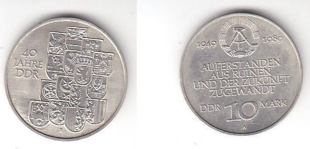 DDR Gedenk Münze 10 Mark 40.Jahrestag der DDR 1989 (114555)