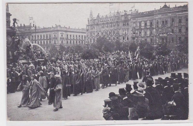 57256 AK Leipzig - Historischer Festzug zur Universitäts-Jubelfeier am 30.7.1909