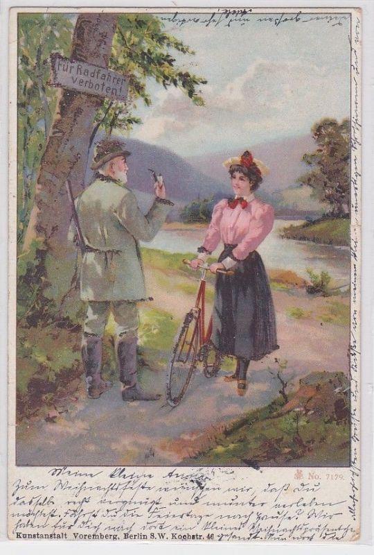 34085 Künstler AK Waldabschnitt