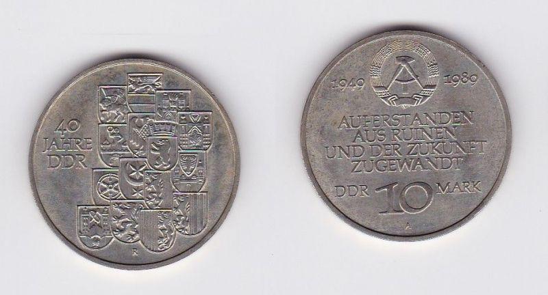 DDR Gedenk Münze 10 Mark 40.Jahrestag der DDR 1989 (119794)