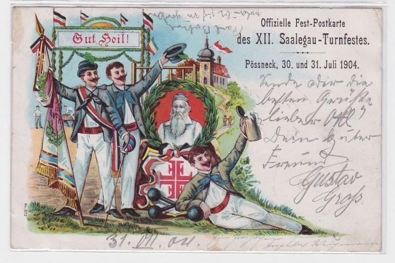 89539 Ak Lithographie XII.Saalegau Turnfest Pössneck 1904