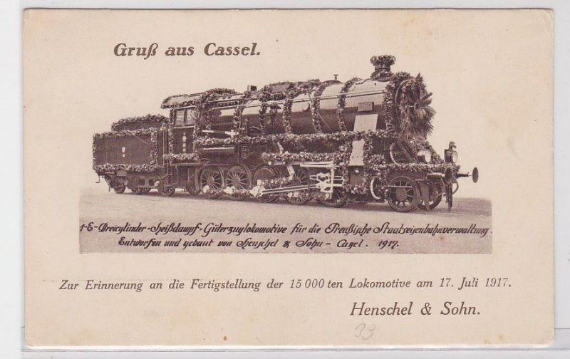 78941 AK Gruß aus Cassel, Fertigstellung d. 15000. Lokomotive Henschel&Sohn 1917