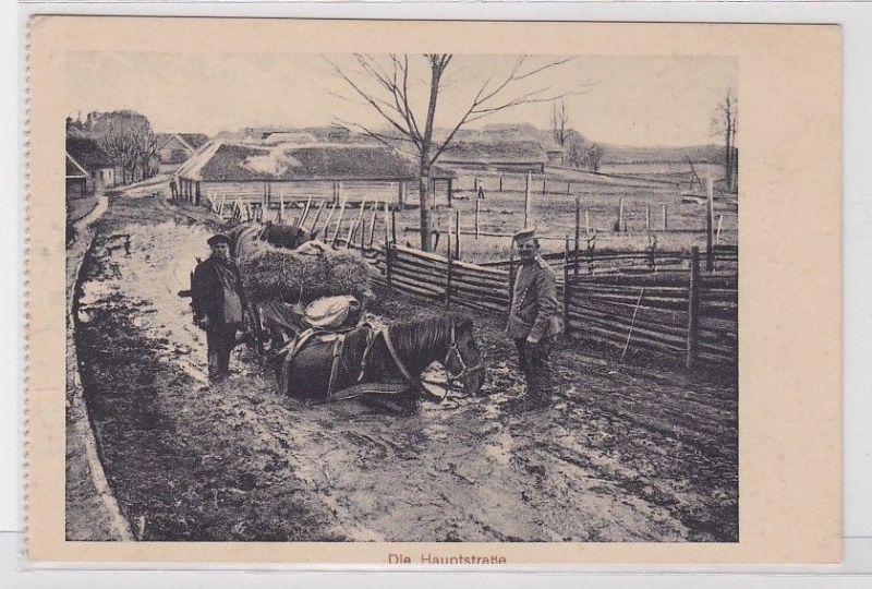 64595 Feldpost AK Hauptstraße - Soldaten mit eingesunkenem Pferd & Kutsche 1917