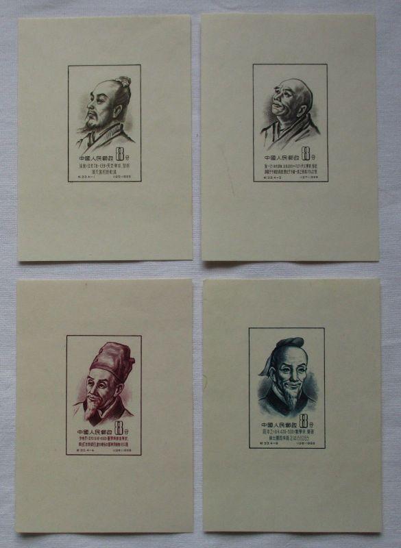 Volksrepublik China 1955 Gelehrte des alten China Block 1/4 postfrisch (119931)