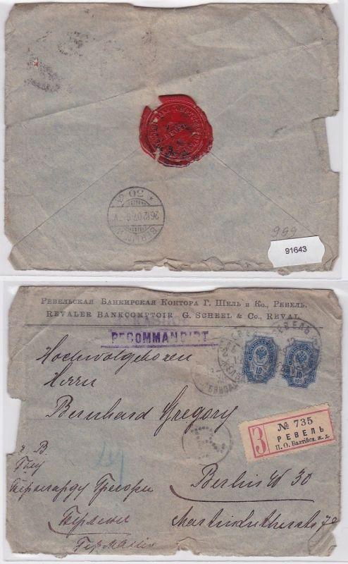 91643 seltener Einschreiben Brief Russland nach Berlin 1911 mit Siegel