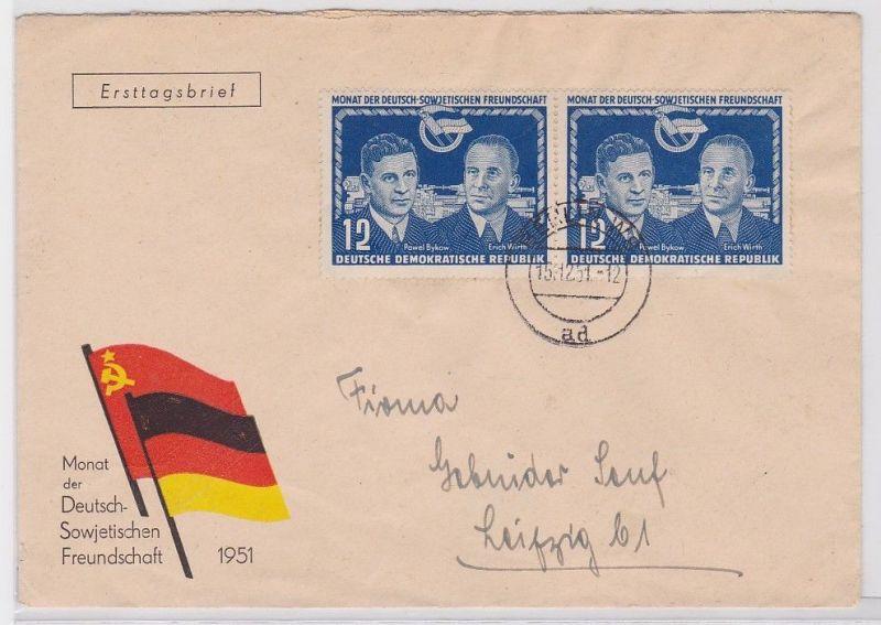 82662 DDR Ersttagsbrief Monat der Deutsch sowjetischen Freundschaft 1951