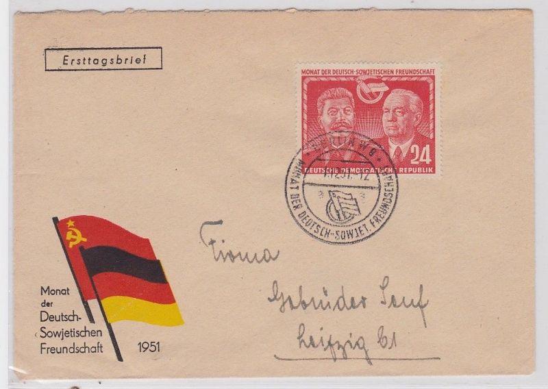 68534 DDR Ersttagsbrief Monat der Deutsch sowjetischen Freundschaft 1951