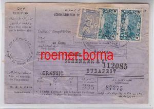 75959 seltene Paketkarte Türkei nach Budapest 1918