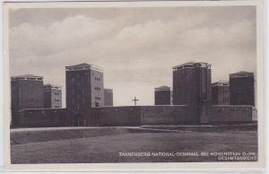87238 AK Tannenberg National Denkmal bei Hohenstein Ostpreußen - Gesamtansicht