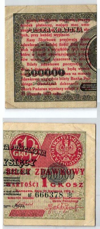 Bilet 1 Grosz Banknote Polen 28. April 1924 (123633)