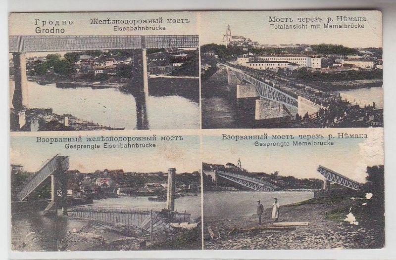68599 Feldpost Ak Grodno Eisenbahnbrücke vor und nach der Sprengung 1916