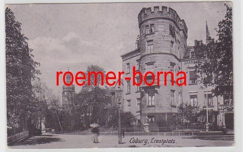 78066 Ak Coburg Ernstplatz 1909
