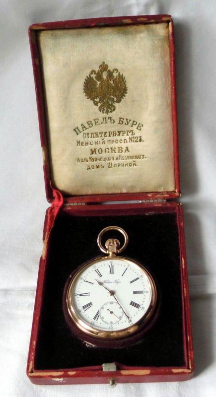Rare Herren Taschenuhr Russland Zarengeschenk 583er Gold im Originaletui(110692)