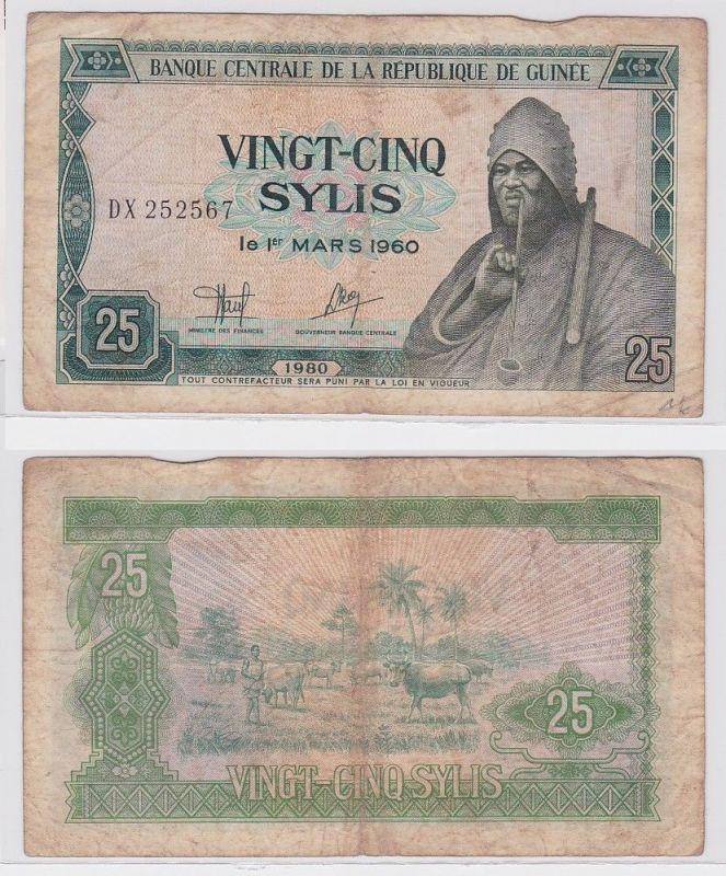 25 Sylis Banknote Republique de Guineé 1980 (123368)