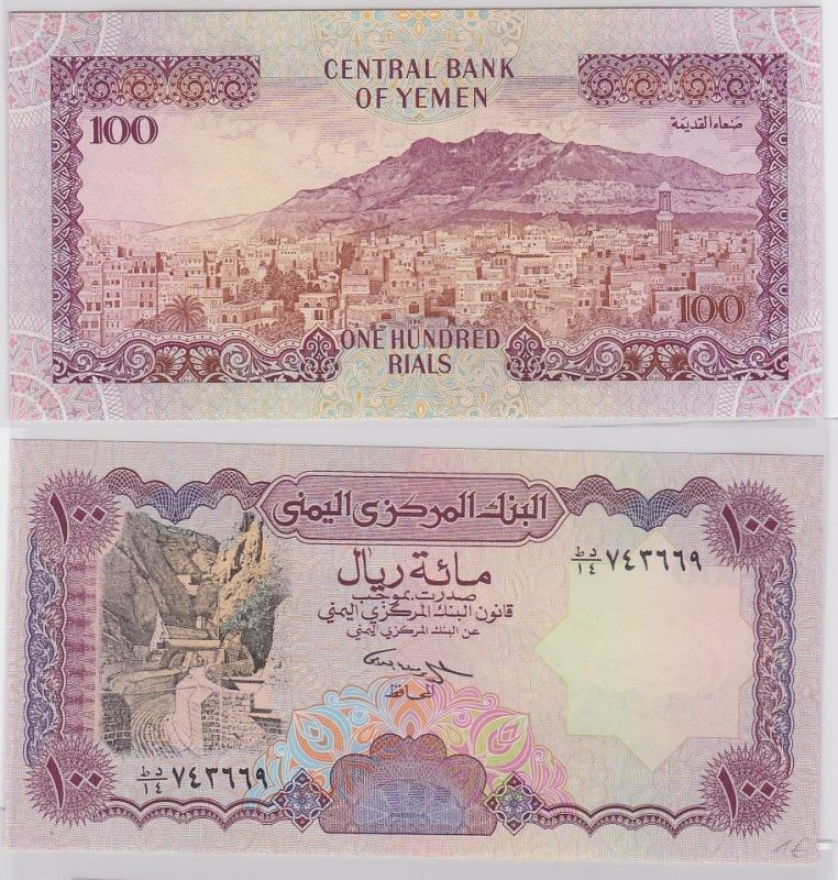100 Rials Banknote Central Bank of Yemen (1993) (122558)