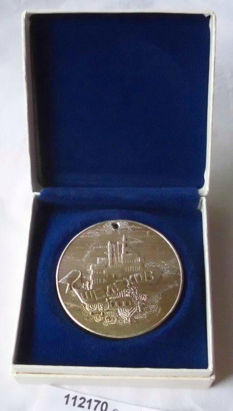 Medaille шелехов Russland Sowjetunion UdSSR CCCP im Etui (112170)