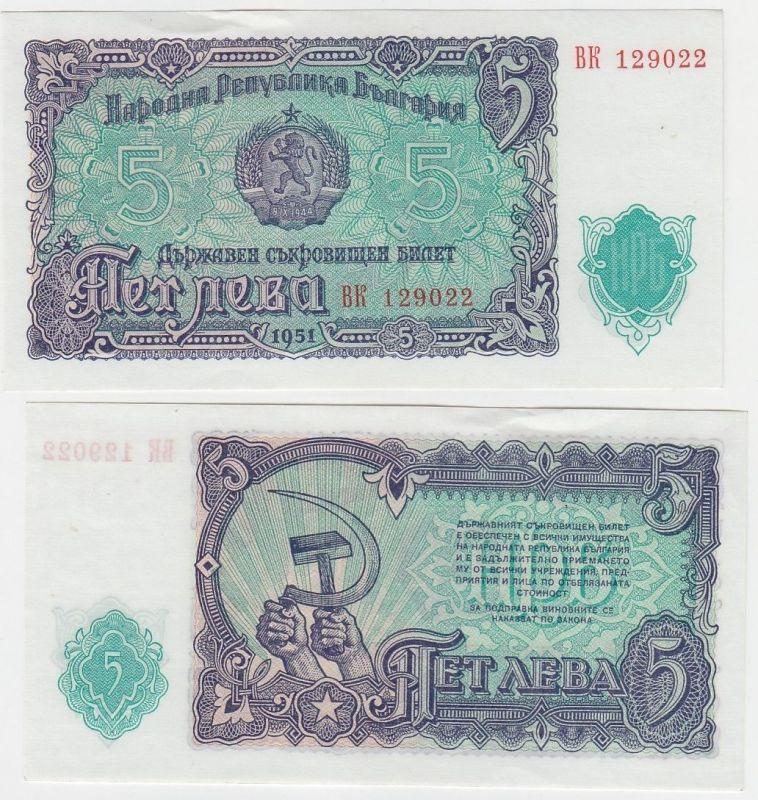 5 Lewa Banknote Bulgarien 1951  (110349)
