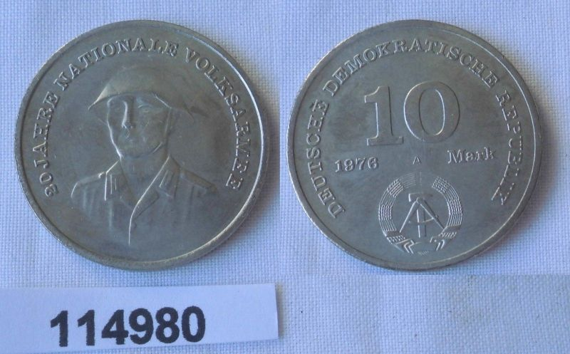 DDR Gedenk Münze 10 Mark 20 Jahre Nationale Volksarmee NVA 1976 (114980)
