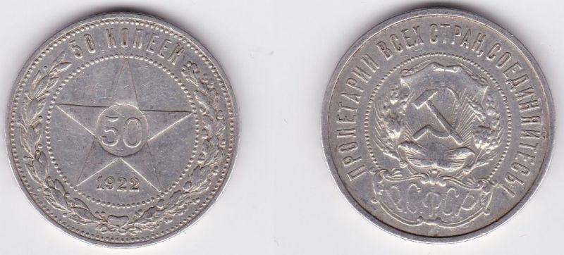 50 Kopeken Münze Sowjetunion UdSSR Russland 1922 (123193)