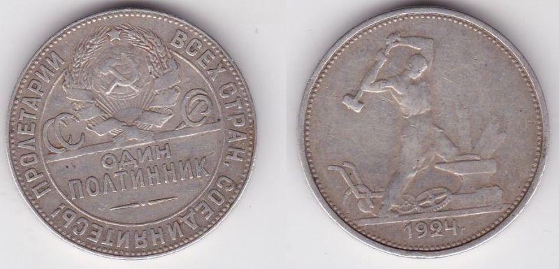 1/2 Rubel 1 Poltinik Silber Münze Sowjetunion UdSSR 1924 (123565)