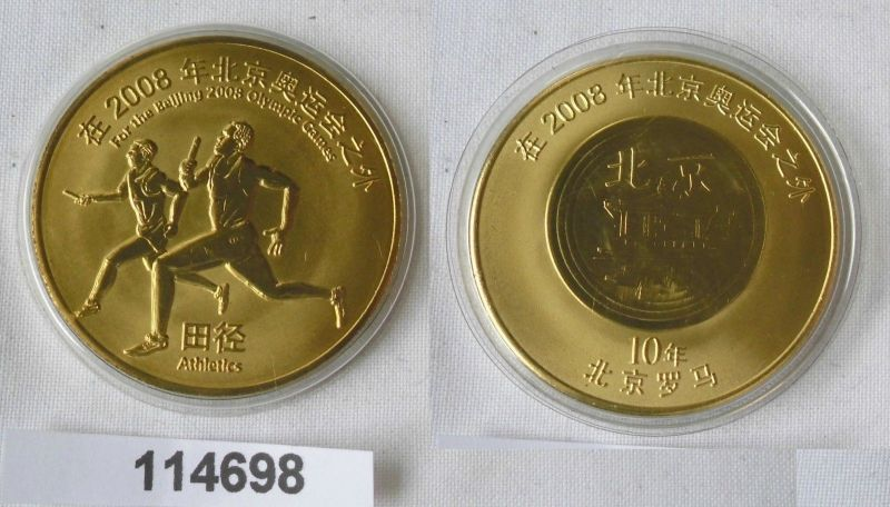 10 Yuan Messing Münze China Olympische Spiele 2008 Peking