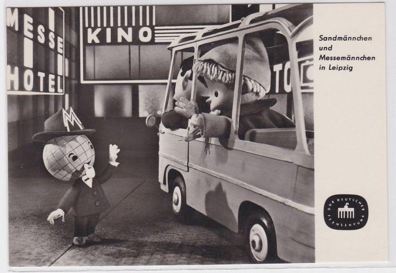 66729 Ak Sandmännchen und Messemännchen in Leipzig Fernsehfunk der DDR 1965