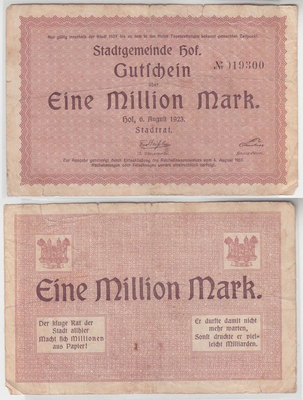 1 Million Mark Banknote Inflation Stadtgemeinde Hof 6.August 1923 (111209)