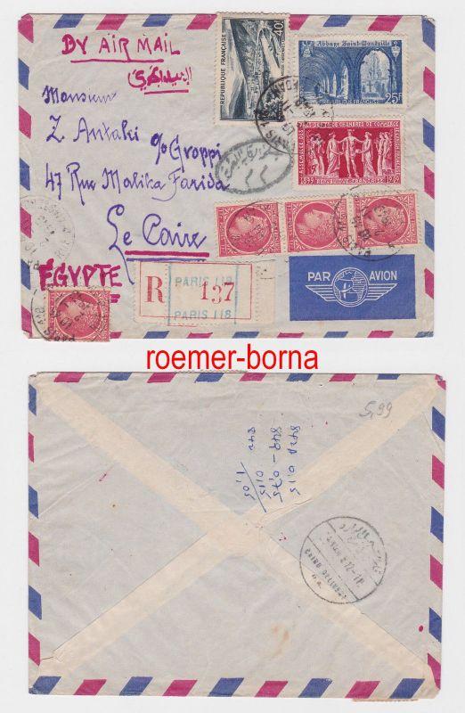 82663 seltener Einschreiben Brief von Frankreich nach Kairo Ägypten 1948