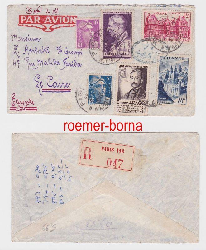 82539 seltener Luftpost Einschreibenbrief von Frankreich nach Kairo Ägypten 1948