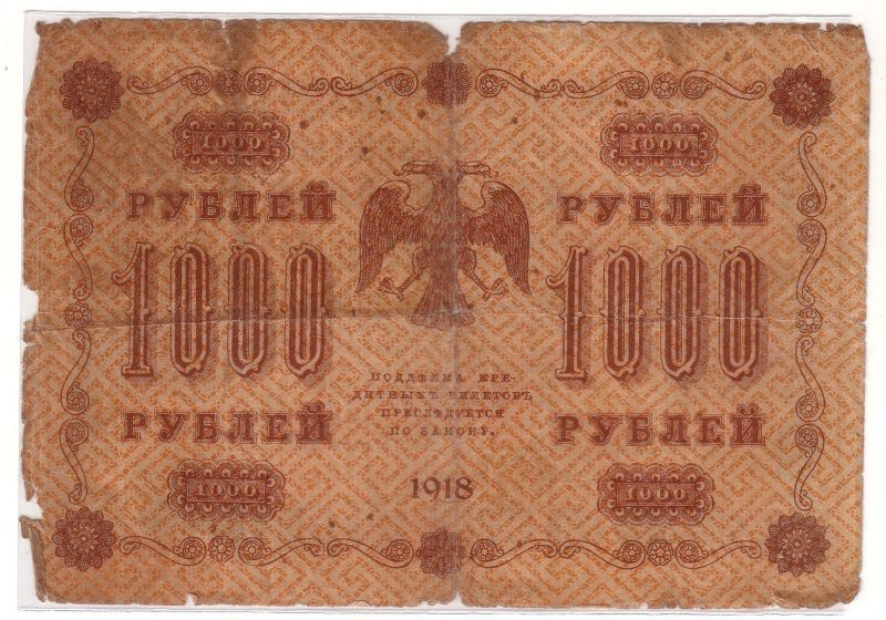 1000 Rubel Banknote Russland 1918 Pick 95 (108821)