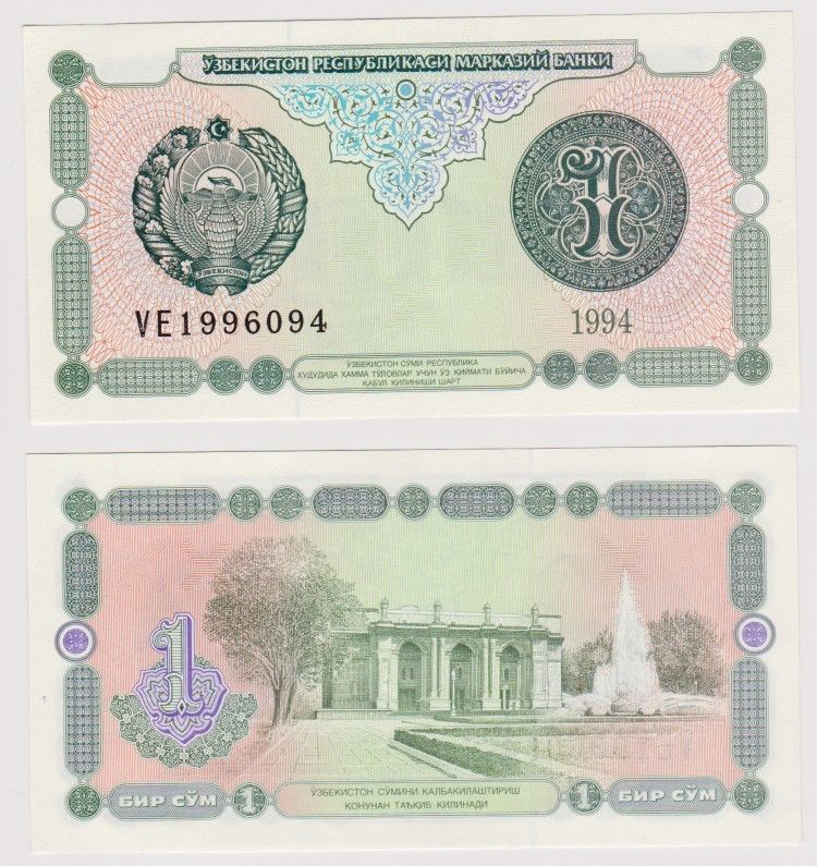 1 Sum Banknote Usbekistan 1994 kassenfrisch (120724)