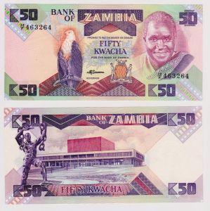 50 Kwacha Banknote Zambia Sambia um 1980 kassenfrisch (120294)