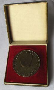 DDR Medaille Junkerland in Bauerhand 1945-1985 40 Jahre Bodenreform (101617)
