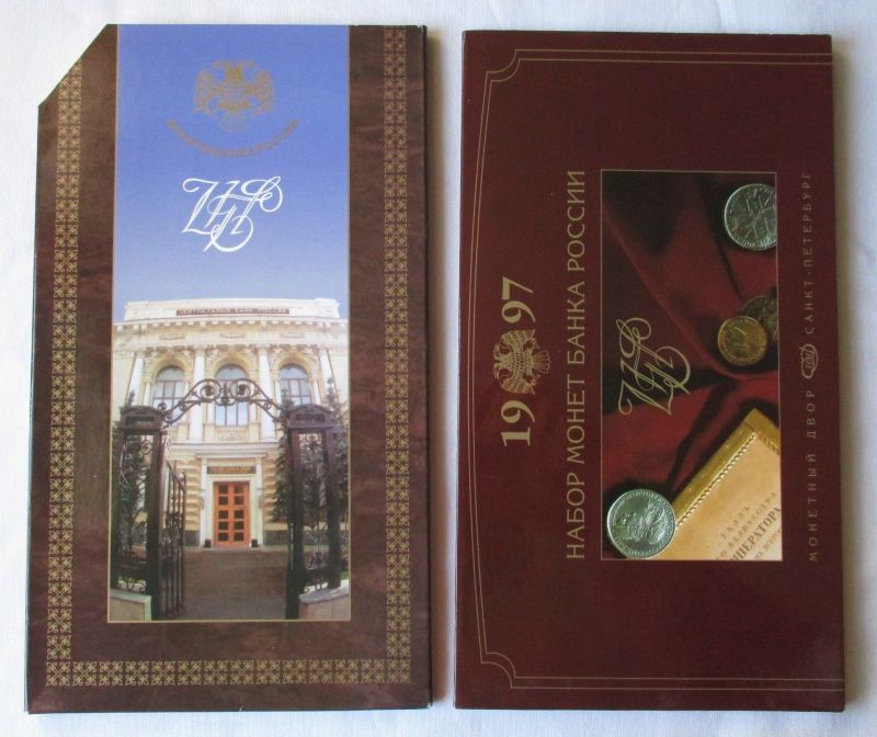 KMS Russland 1997 Sankt-Petersburg (126051)